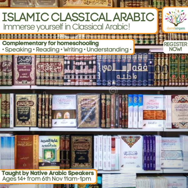 Islamic Classical Arabic